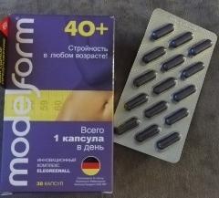 Капсулы Модельформ 40+