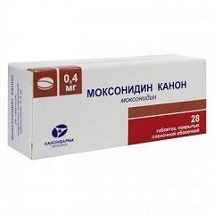 Таблетки, покрытые пленочной оболочкой, Моксонидин Канон