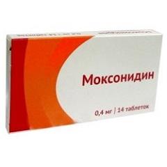 Таблетки, покрытые пленочной оболочкой, Моксонидин