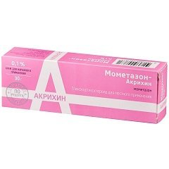 Крем для наружного применения Мометазон-Акрихин