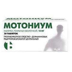 Таблетки, покрытые оболочкой, Мотониум