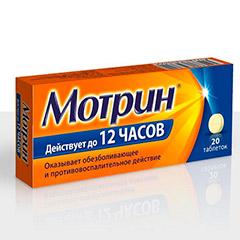 таблетки Мотрин
