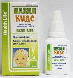 Спрей назальный для детей Назол Кидс