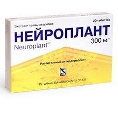 Таблетки, покрытые пленочной оболочкой, Нейроплант