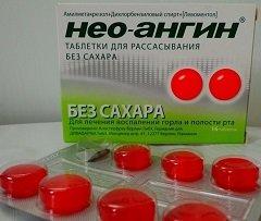 Таблетки для рассасывания без сахара Нео-ангин
