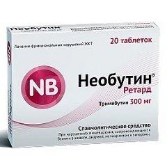 Таблетки пролонгированного действия, покрытые пленочной оболочкой, Необутин Ретард