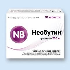 Таблетки Необутин