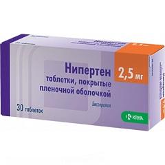 Таблетки, покрытые пленочной оболочкой, Нипертен