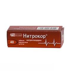 Таблетки подъязычные Нитрокор
