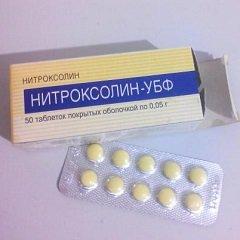 Таблетки, покрытые оболочкой, Нитроксолин-УБФ