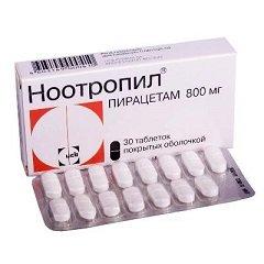 Таблетки, покрытые оболочкой, Ноотропил
