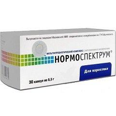 Капсулы Нормоспектрум для взрослых