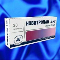 Таблетки Новитропан