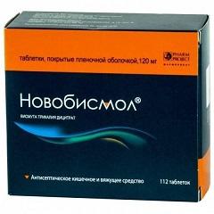 Таблетки, покрытые пленочной оболочкой, Новобисмол