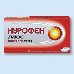 Таблетки, покрытые пленочной оболочкой, Нурофен Плюс