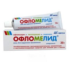 Мазь для наружного применения Офломелид