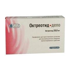 Лиофилизат для приготовления суспензии для внутримышечного ведения пролонгированного действия Октреотид-депо