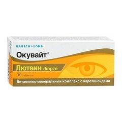 Таблетки Окувайт Лютеин Форте
