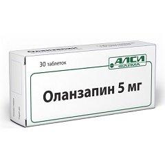 Таблетки Оланзапин