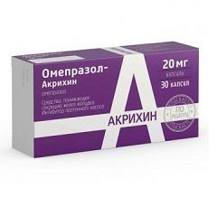 Капсулы Омепразол-Акрихин