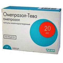 Капсулы кишечнорастворимые Омепразол-Тева