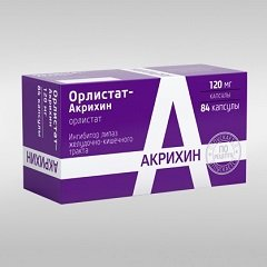 Капсулы Орлистат-Акрихин