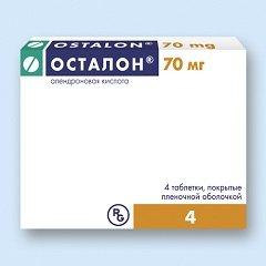 Таблетки, покрытые пленочной оболочкой, Осталон