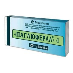 Таблетки Паглюферал-1