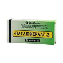 Таблетки Паглюферал-2