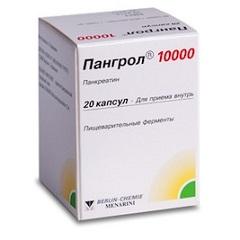 Капсулы кишечнорастворимые Пангрол 10000