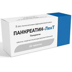 Таблетки, покрытые кишечнорастворимой оболочкой, Панкреатин-ЛекТ