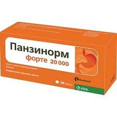 Таблетки, покрытые кишечнорастворимой оболочкой, Панзинорм форте 20 000