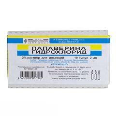 Раствор для инъекций 2% Папаверина гидрохлорид
