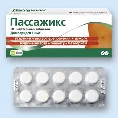 Таблетки жевательные Пассажикс