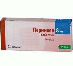 Таблетки Перинева 8 мг