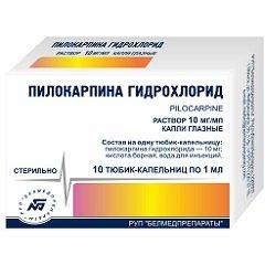 Капли глазные Пилокарпина гидрохлорид