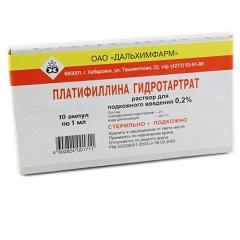 Раствор для подкожного введения Платифиллина гидротартрат