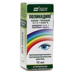 Капли глазные Полинадим