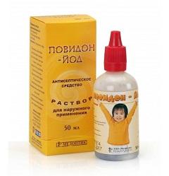 Раствор для наружного применения Повидон-йод