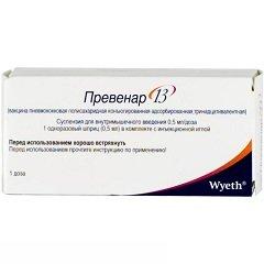 Суспензия для внутримышечного введения Превенар 13