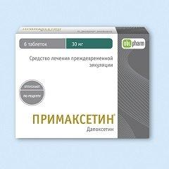 Таблетки, покрытые пленочной оболочкой, Примаксетин