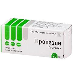 Таблетки, покрытые оболочкой, Пропазин