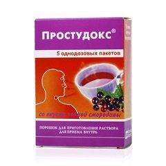 Порошок для приготовления раствора для приема внутрь Простудокс