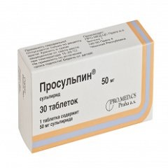 Таблетки Просульпин
