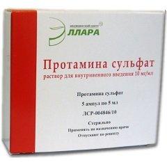 Раствор для внутривенного введения Протамина сульфат