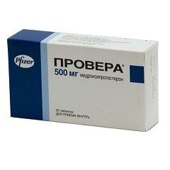 Таблетки Провера
