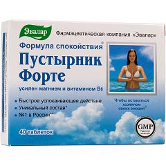 Таблетки Пустырник Форте
