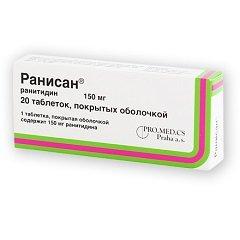 Таблетки, покрытые пленочной оболочкой, Ранисан