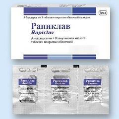 Таблетки, покрытые оболочкой, Рапиклав