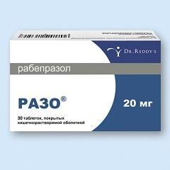 Таблетки, покрытые кишечнорастворимой оболочкой, Разо